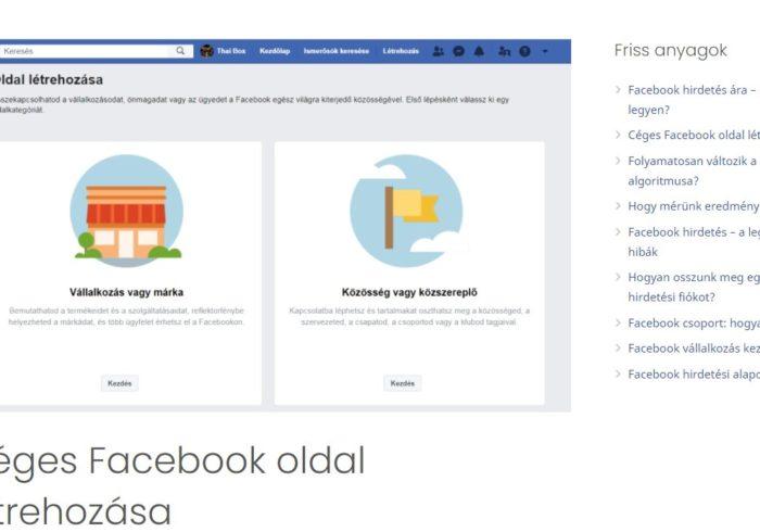 Könnyű céges Facebook oldal létrehozása